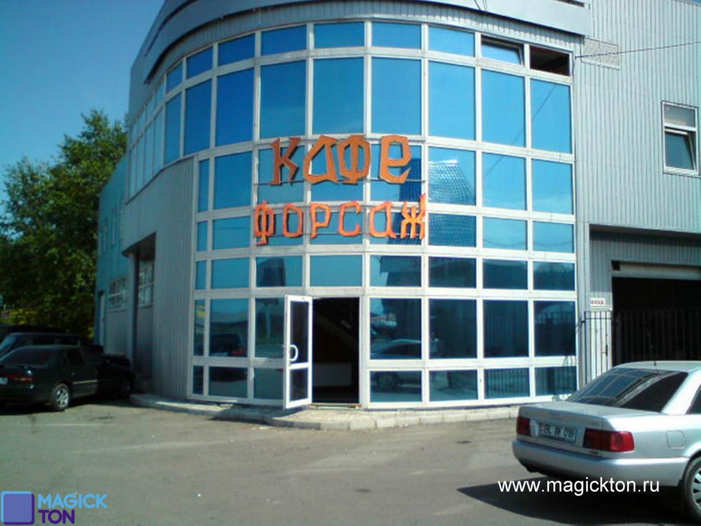 Покрытие фасада здания зеркальной плёнкой R Blue 15 на ул. Машиностроителей 2
