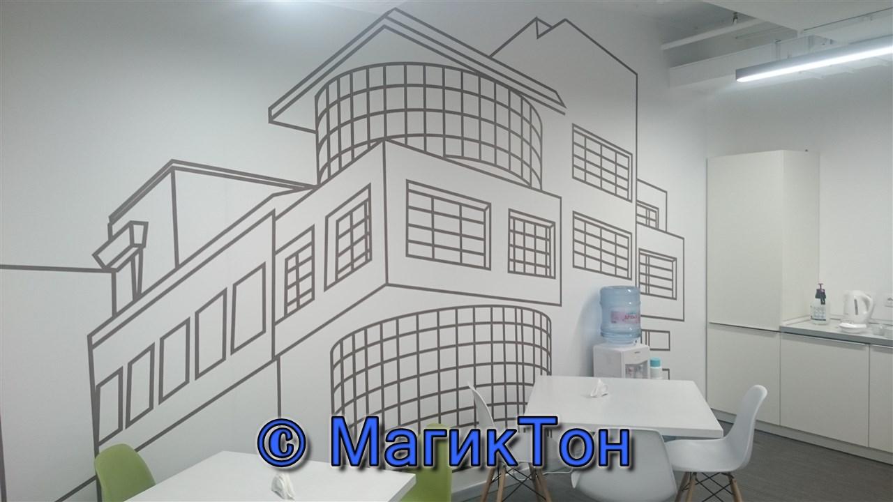 декоративное тонирование стены офиса с изображением здания