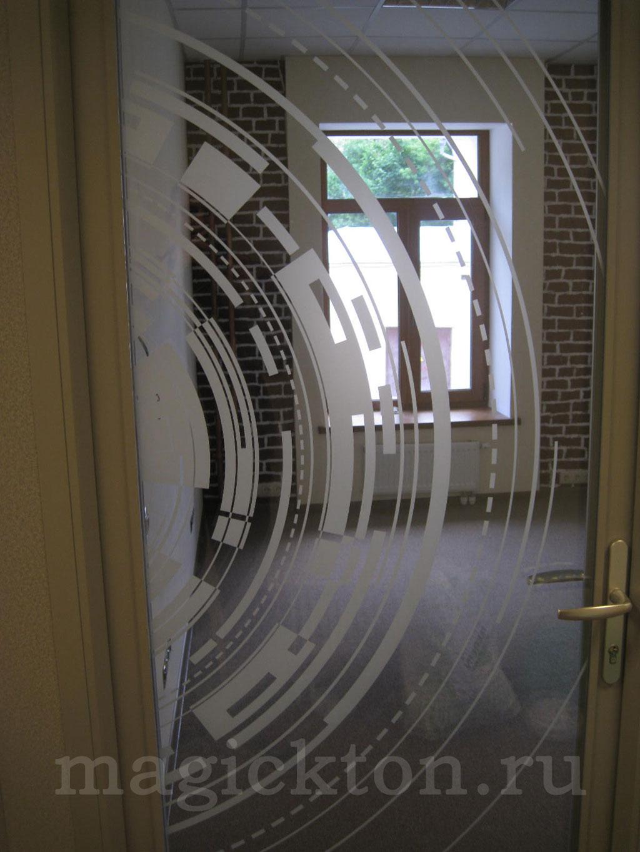 Тонировка офисных дверей 1