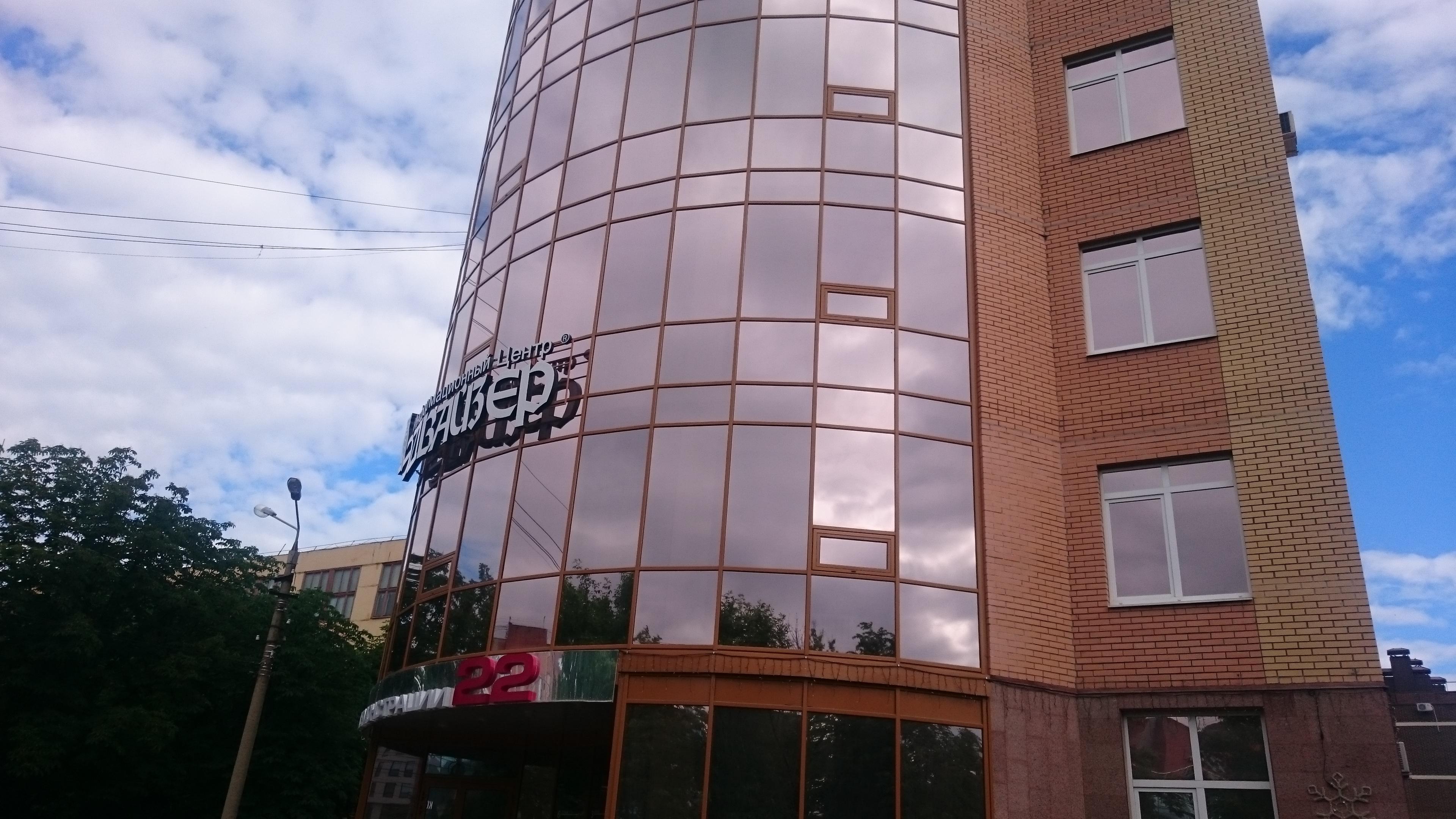 Установка солнцезащитной пленки NR на окна квартиры